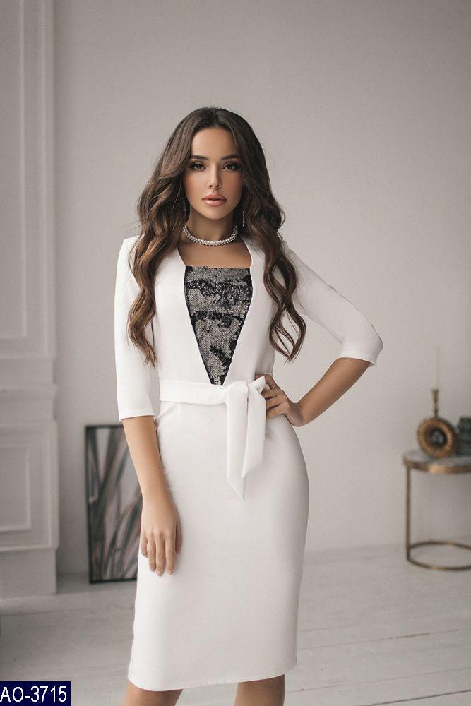 de87e5e2611 Женское красивое миди платье с вставкой из двухсторонней пайетки ...