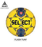 Мяч SELECT FLASH TURF