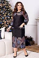 """Женское восхитительное платье большого размера """"Любава"""" (жіноче плаття ) батал, фото 1"""