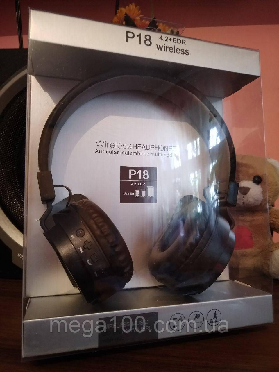 Бездротові bluetooth-навушники P18