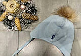 Зимняя шапка с завязками и с натуральным бубоном для мальчика р-ры 50, фото 2