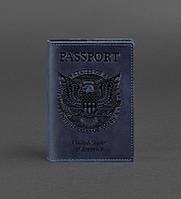 Обложка кожаная для паспорта синяя (ручная работа), фото 1