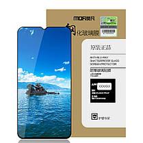 Mofi 2.5D анти-взрыв высокой четкости из закаленного стекла протектор экрана для OnePlus 6 т - 1TopShop, фото 3