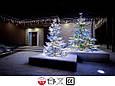 Новогодняя гирлянда Бахрома 500 LED, Белый холодный свет 24 м, фото 6
