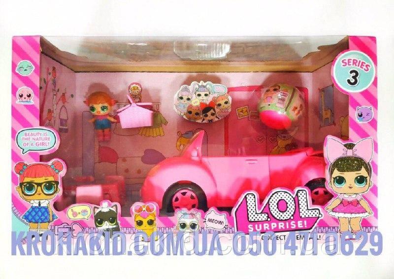 Игровой набор LOL автомобиль-кабриолет с куколками LOL / Лол пикник / аналог