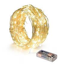 Новогодняя гирлянда 20 LED, Длина 2,5 M