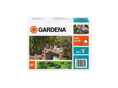 Автоматическая система полива GARDENA 1265-20