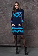 Теплое  вязанное платье с геометрическим рисунком Размер универсальный 42-52