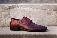 Стильні турецькі туфлі SHERLOCK SOON - ефектний вигляд Вам забезпечено!!! Не пропусти вигідної ЗНИЖКИ!