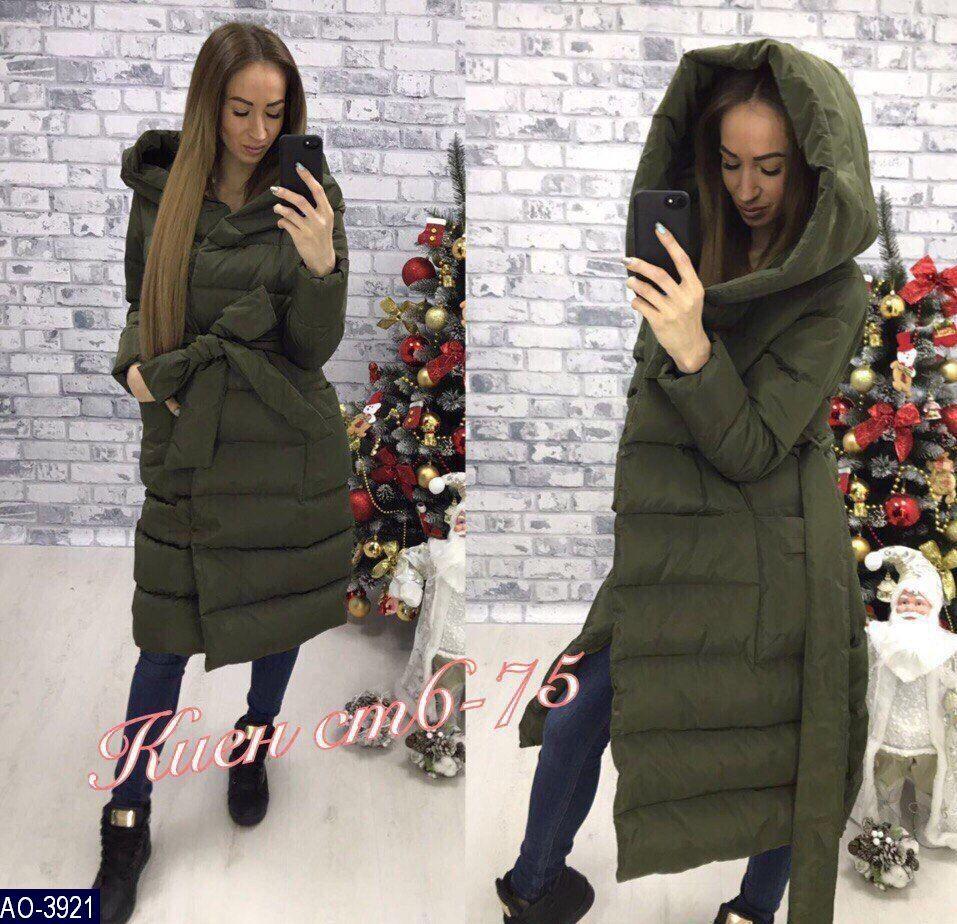 574ea0886e4 Женское теплое зимнее пальто с капюшоном на запах
