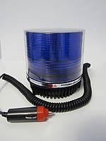 Маяк проблесковый стробоскопический синяя HS 51012 мигалка