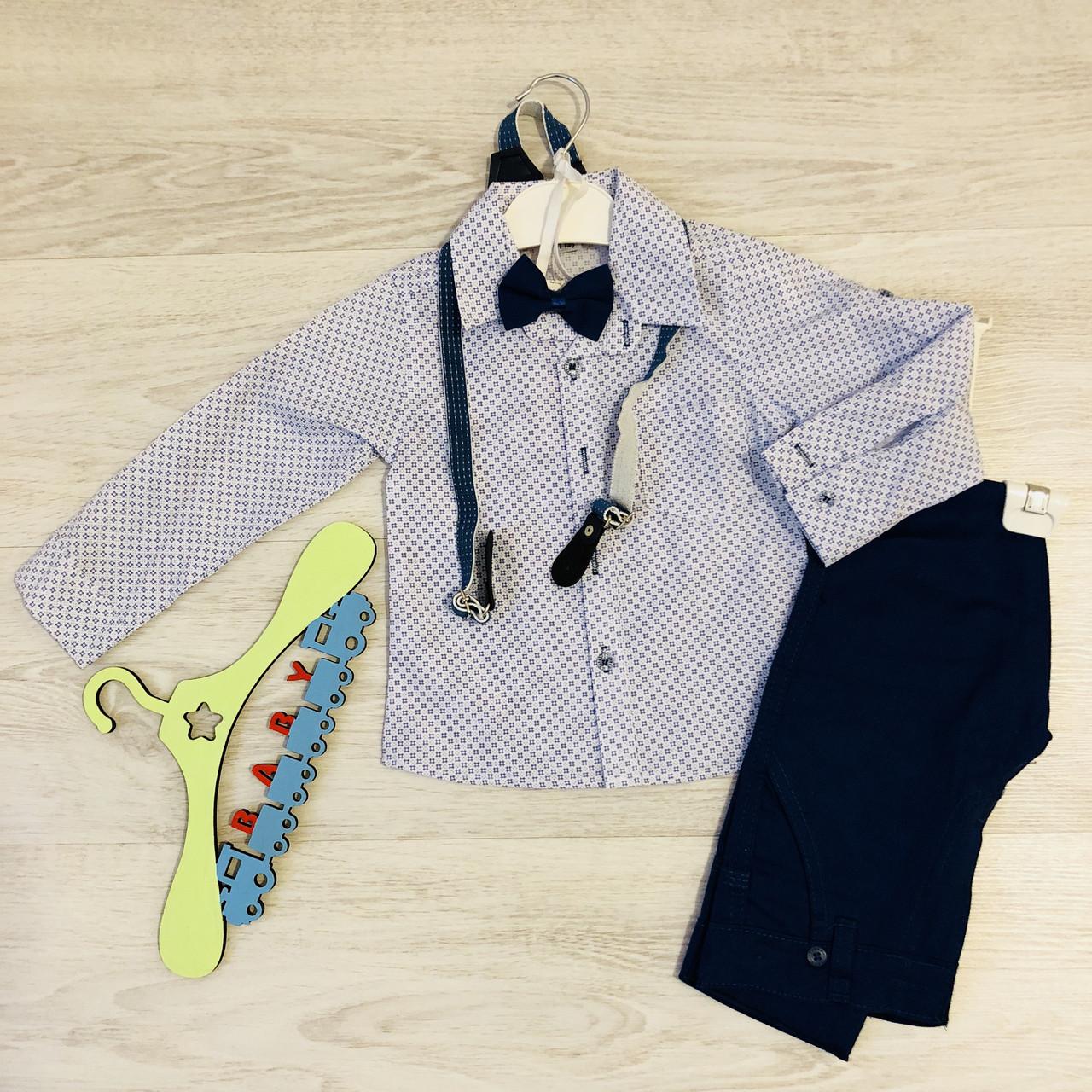 Костюм рубашка и брюки.(5-8 лет)