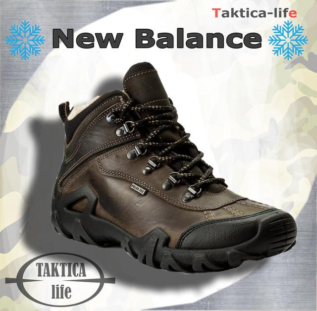a8769c62 Зимние кроссовки и ботинки . Товары и услуги компании