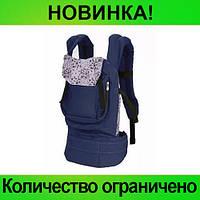 Рюкзак-кенгуру для переноски малышей (синий)!Розница и Опт