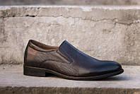 Замовляй шкіряні туфлі Sensor - підкресли свою індивідуальність!!! Хорошая СКИДКА только у нас!!!