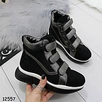 Высокие кроссовки на липучках12557
