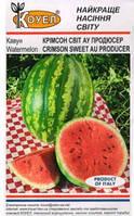 Семена арбуза АУ - Продюсер 0,5 кг. Коуел(SAIS)