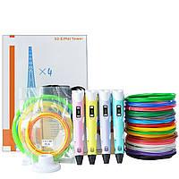 3D Ручка 3D Pen (RP-100B) VIP