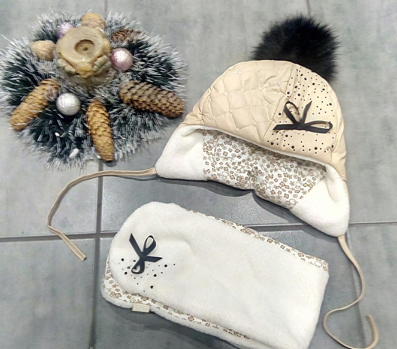 Зимняя шапка с шарфом для девочки Дембохаус р-ры 44,46