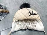 Зимняя шапка с шарфом для девочки Дембохаус р-ры 44,46, фото 2