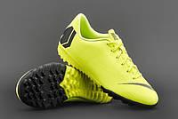 Бутсы футбольные для игры на жестких покрытиях дет. Nike VaporX 12 Academy GS TF (арт. AH7342-701), фото 1