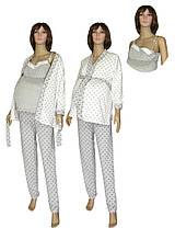 Комплект теплый 3 предмета для беременных и кормящих 18078 Klipsa Soft Grey&Milk, р.р.42-50