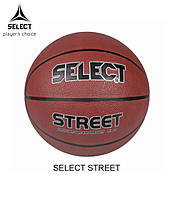 Мяч баскетбольный SELECT STREET