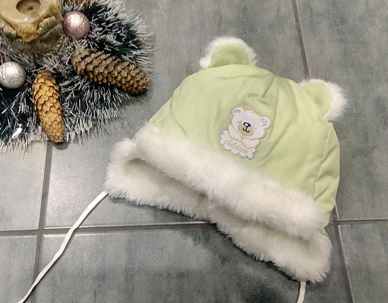 Зимняя плащевая шапка  Мишка для мальчика р-ры 46