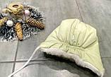 Зимняя плащевая шапка  Мишка для мальчика р-ры 46, фото 2