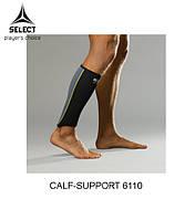 Бандаж для голени SELECT CALF SUPPORT 6110
