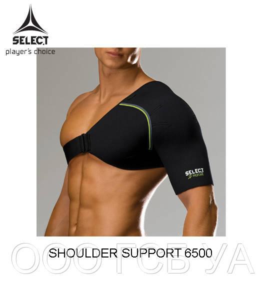Суппорт плечевого сустава отзывы о терафлекс для суставов
