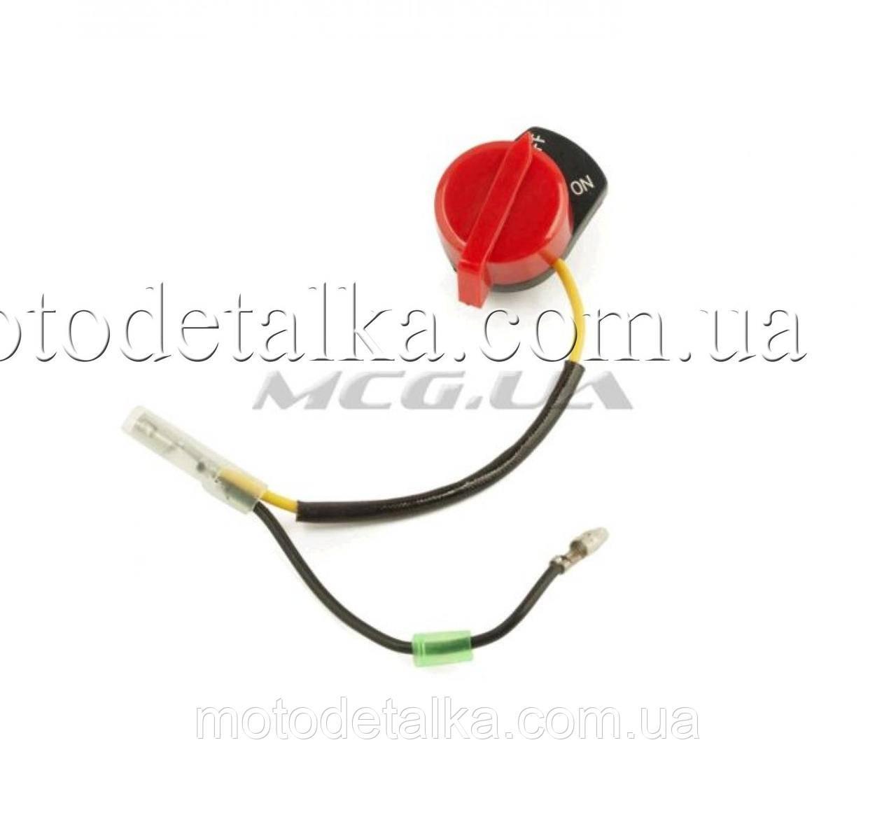 Вимикач запалювання м/б 177F/188F (9/13Hp) (два проводи)
