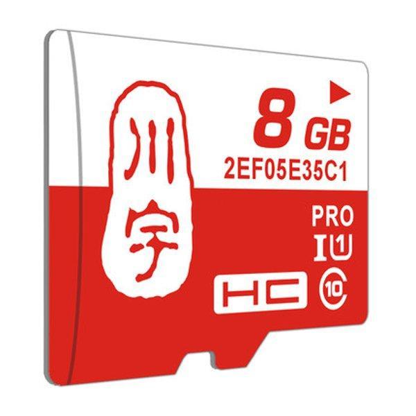 Kawau 8GB Class 10 High Speed TF Flash Карта памяти для Samsung Xiaomi Tablet Car Видеорегистратор камера GPS - 1TopShop