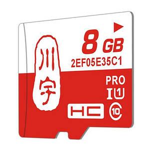 Kawau 8GB Class 10 High Speed TF Flash Карта памяти для Samsung Xiaomi Tablet Car Видеорегистратор камера GPS - 1TopShop, фото 2