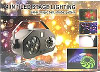 СУПЕР светодиодно-лазерный прибор COMBO 4in1 (LED/Lazer/Strob) Видео обзор