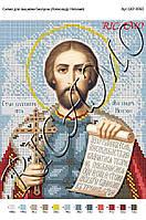 Схема для вышивки икона Александр Невский