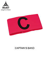 Капитанская повязка SELECT CAPTAIN'S BAND