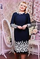 Платье женское нарядное Размеры 50, 52, 54, 56,58