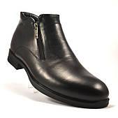 Ботинки мужские на молние зимние классические Rosso Avangard Duo Classical Black черные