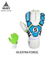 Вратарские перчатки SELECT 55 EXTRA FORCE