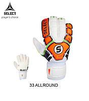 Перчатки вратарские SELECT 33 ALLROUND