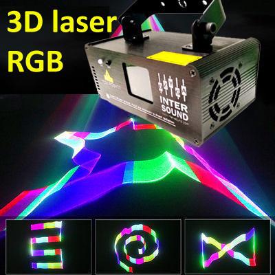 Лазер с 3D эффектом 3 цвета c DMX512. TDM-RGB400. Лазерный дискотечный проектор, светомузыка