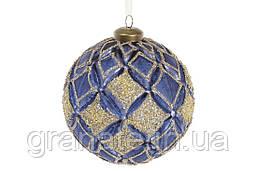 Набор елочных шаров 10см (4шт), цвет: сапфир с золотом