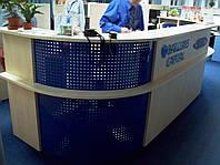 Административная офисная стойка ресепшн. Офисная мебель под заказ в Киеве (R-37)