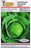 Семена капусты б/к Амагер 100 гр. Коуел (Сатимекс)