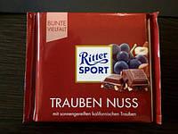 Шоколад Ritter sport С ИЮМОМ И ОРЕХОМ (Ритер спорт) 100г. Германия