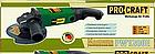 Болгарка ProCraft PW 125/1200. ПроКрафт. Кутова шліфувальна машина (КШМ), фото 4