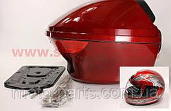 Кофр средний красный + шлем с подбородком