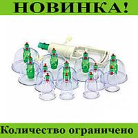 Банки вакуумные 12шт H0161!Розница и Опт