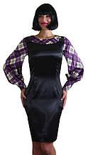 Платье-сарафан с рукавами в фиолетовую клетку Арт.956